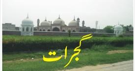 Beauty Parlours Of Gujrat